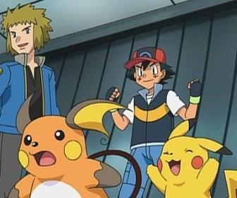 Pokémon - Saison 20, Episode 1 : Alola pour de nouvelles aventures